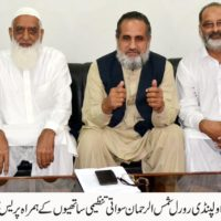 Press Conference Jamat Islami