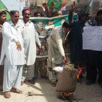 Protest Against Moodi