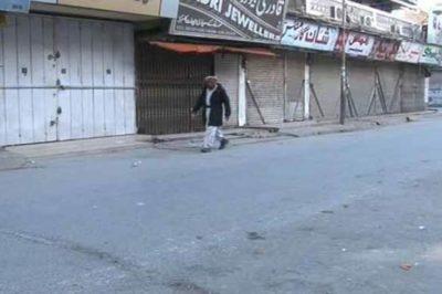 Quetta Attack Mourning