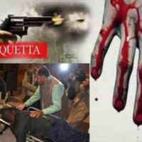 Quetta police training center attack
