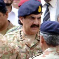 Raheel Sharif visited Police Training College