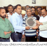 Rehan Hashmi Receive Shield