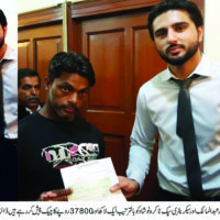 Sardar Muhammad Baksh Give Check