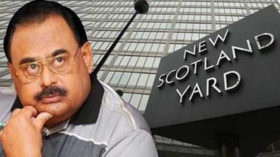 Scotland Yard and Altaf