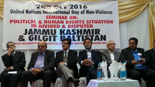 Seminar on the Nature of Human Rights