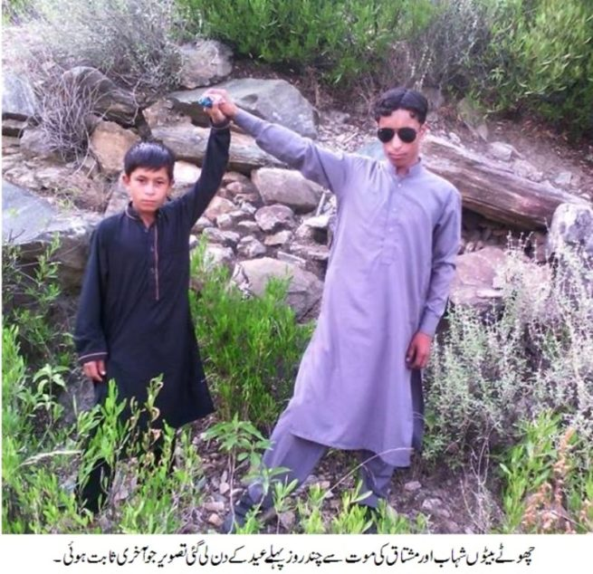 Shahab and Mushtaq