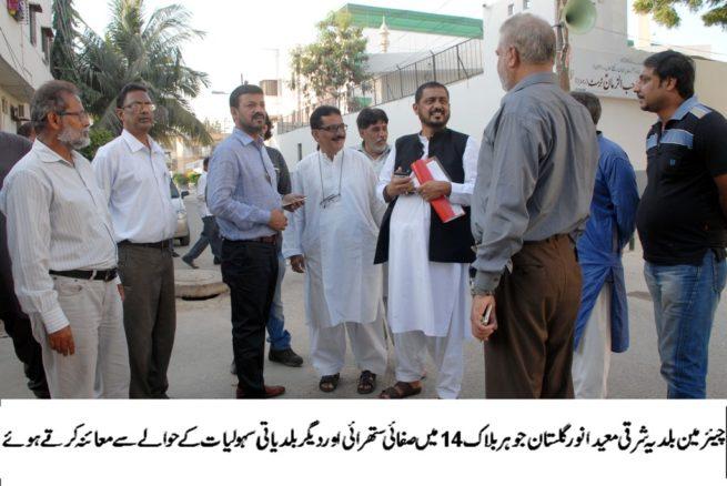 Sharqi Moeed Anwar Visit