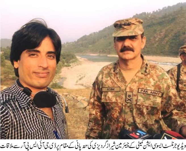 Shiraz Gardezi and Asim Bajwa