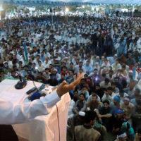 Siraj ul Haq Speech