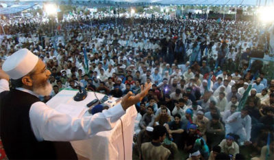 Siraj ul Haq Speech