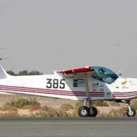 Super Mushshak Plane