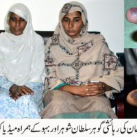 Taxila Poor Women