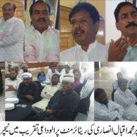 teacher-mohammad-iqbal-ansari-retirement-ceremony