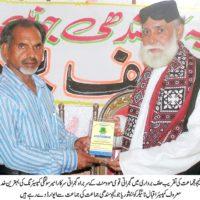 Tigar Award