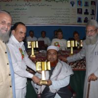 Urdu Award Ceremony
