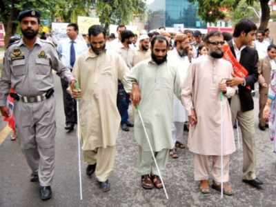 White Cane Day in Pakistan