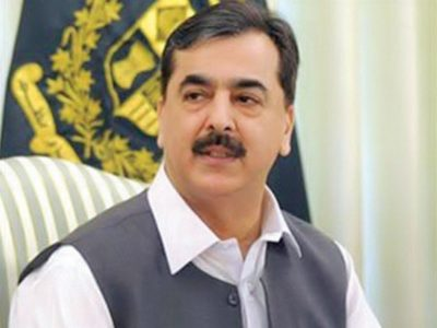 Yousuf Raza Gilani