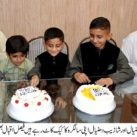 Bithday Abdullah and Shazeb