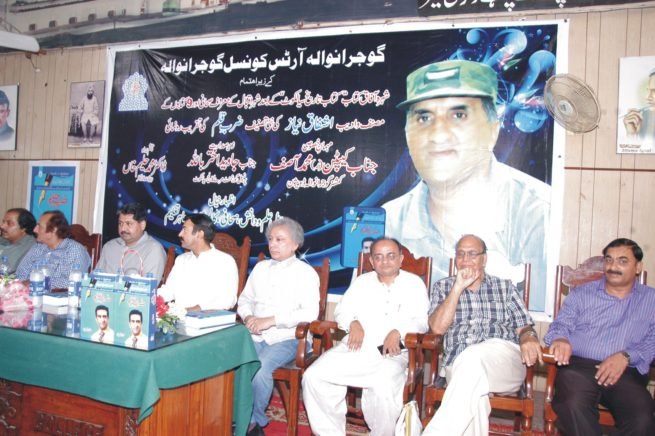 Zarb e Qalam Book Launch Event