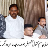 pic-press-conf-pmln-youth-wing-taxila