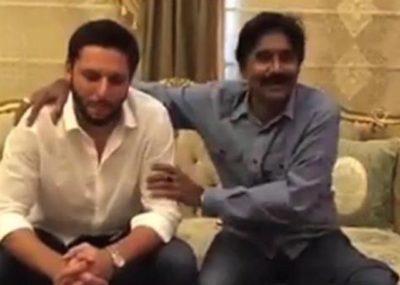 Miandad and Shahid Afridi