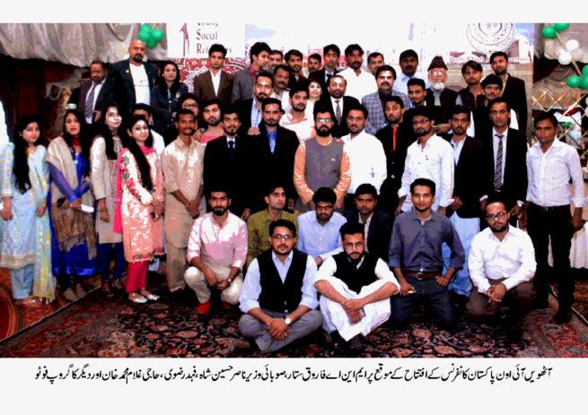 Won Pakistan Confrance