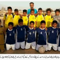ALL KARACHI SAHEED REYAZ YOUTH FOOTBALL TOURNAMENT
