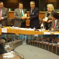 AWARD BY AJK PM TO CHAIRMAN KC-EU