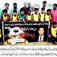 All Karachi Youth Football Tournament