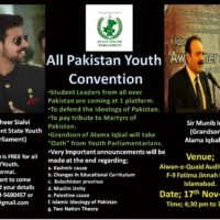 All Pakistan Youth Convention