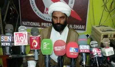Allama Maqsood Domki Ki National Press Club Me Press Confrence