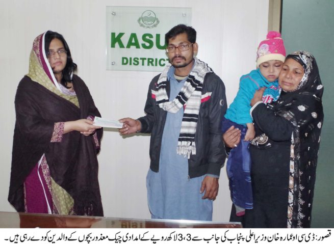 Amara Khan Give Check