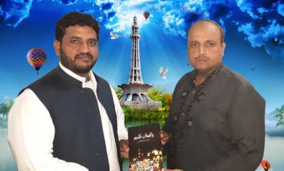 Author Mohammad Naeem Mortaza