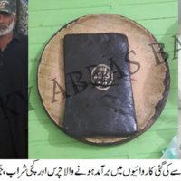 Badin Police Arrest