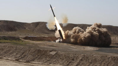Ballistic Missile Attack on Mecca