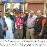 Bodybuilder Abdul Malik welcome at Karachi airport