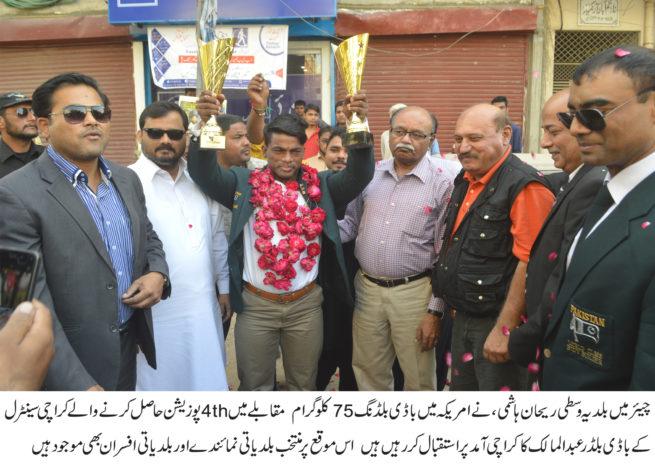 Bodybuilder Abdul Malik welcome at Karachi airport