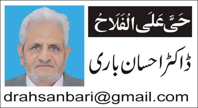 Dr Ehsan Bari