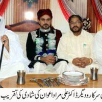 Dr. Murad Ali Awan Wedding