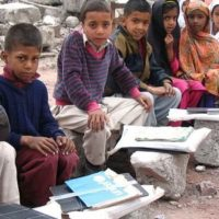 Education Issues In Pakistan