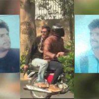 Faisal Town Robbery Case