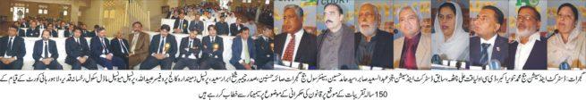 GPI News