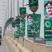 General Raheel Banners