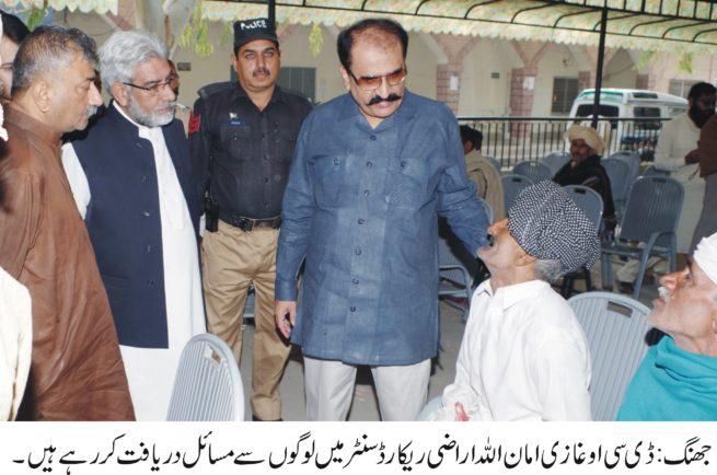 Ghazi Aman Ullah