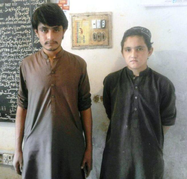 Griftar Afgani Roohullah Aur Khalilullah