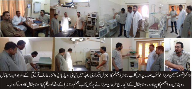 Haider Hospital Visit