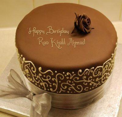Happy Birthday Rao Khalil Ahmed