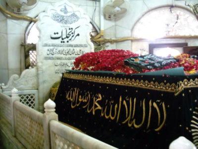 Hazrat Data Ganj Bakhsh Ali Hajveri R.A