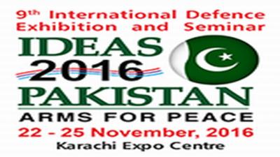 Ideas 2016 Pakistan