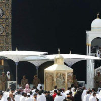 Imam Kaaba